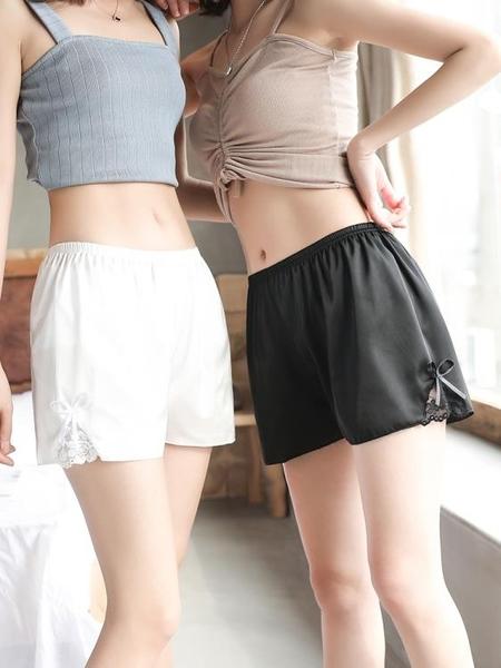 安全褲 寬鬆安全褲防走光女夏季薄款冰絲無痕可外穿不卷邊防狼保險打底褲 非凡小鋪