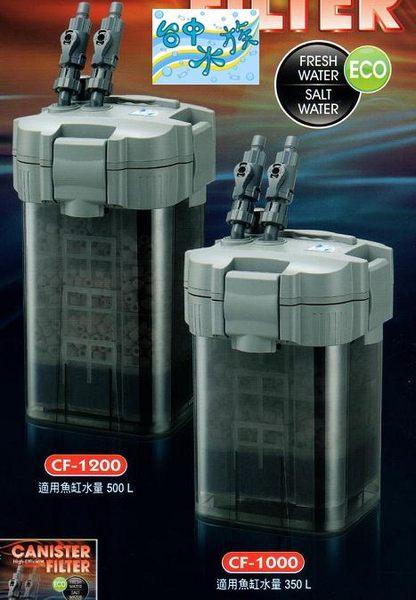 {台中水族} Leilih-CF1000 圓桶過濾器-1080L/H   特價 附原廠濾材 過熱斷電