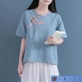 均碼 中式復古棉麻刺繡襯衫女茶服夏季七分袖斜襟盤扣亞麻短款上衣 3C數位百貨