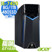【現貨】Acer A Power T100 i5-7400/8G/1T+480SSD/GT1030/500W/W7H 家用電腦