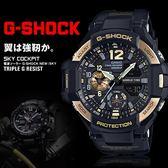 【人文行旅】G-SHOCK   GA-1100-9GDR 數位羅盤飛行錶