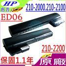 HP ED06 電池(原廠最高規)-惠普 210-2000,210-2100,210-2200,ED03,HSTNN-CB1Y,HSTNN-CB1Z,HSTNN-DB2C
