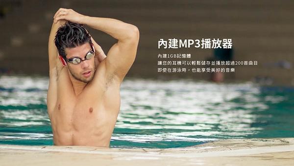 JBL Endurance DIVE入耳式 藍牙耳機 可游泳 1GB記憶體音樂不間斷 運動耳機