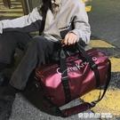 短途旅行包男手提包女出差大容量旅游包簡約行李包袋防水健身包【全館免運】