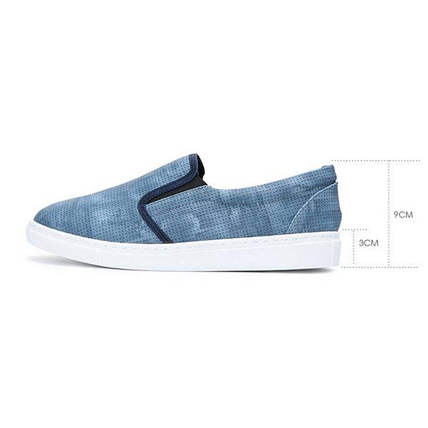 【富發牌】潮流感皮質懶人鞋-黑/藍  2BR84