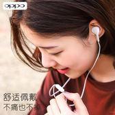 oppo耳機原裝R9s R11 R7plus a59 r15 a57入耳式女生通用原配 【快速出貨八五折鉅惠】