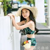 兒童泳裝 女童中大童兒童分體泳衣甜美可愛印花少女裙溫泉游泳裝 綠光森林