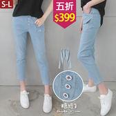 【五折價$399】糖罐子蓋口袋排釦造型縮腰牛仔長褲→淺藍 現貨(S-L)【KK6579】