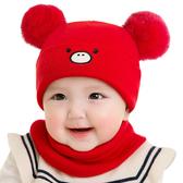 嬰兒帽子秋冬季嬰幼兒3-6月新生兒男女童毛線帽加厚0-2歲寶寶帽冬