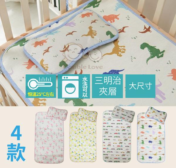 涼感床蓆 床墊 涼蓆+冰絲枕 2件組【NA0001】寶寶 嬰兒床 遊戲墊 嬰兒枕 野餐墊 冰絲涼蓆 抗暑
