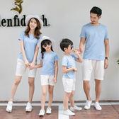 情侶親子套裝 一家四口母女母子純棉度假旅游T恤純色-小精靈生活館