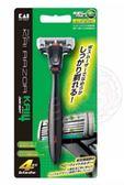 日本貝印 (KAI) K4深剃舒適刮鬍刀 (4刀刃) KR4K-1S
