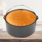 【圓形】氣炸鍋烘焙鍋 蛋糕鍋 蛋糕藍 QIU004