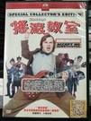 挖寶二手片-Z81-033-正版DVD-電影【搖滾教室】傑克布萊克(直購價)海報是影印
