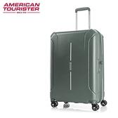 ↘5折 Samsonite 美國旅行者 AT【Technum 37G】25吋行李箱 防盜拉鍊 雙軌飛機輪 PC 霧面防刮