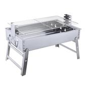 小型燒烤架2工具3-5人木炭家用野外爐子可戶外折疊迷你碳全套烤串
