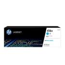 HP 416X W2041X 藍色 原廠碳粉匣 適用 M454dw M479dw M479fdw