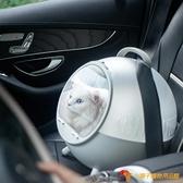 太空艙貓窩貓包外出便攜移動全透明透氣膠囊【小獅子】