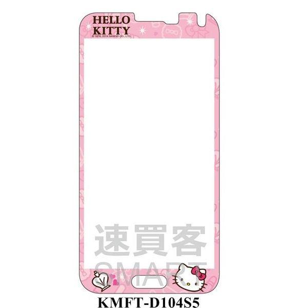 Hello Kitty 三麗鷗正版授權 Samsung S5 單面DIY立體鑽彩繪螢幕貼 第1代