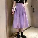 夏季新款BM風顯瘦百搭紫色半身裙中長款女香芋紫高腰A字裙潮