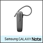 ▼JABRA BT2046/BT-2046 耳掛式 藍芽耳機/Galaxy Note 1/2/3/4/5/N7000/N7100/N9000/N7505/edge N9150
