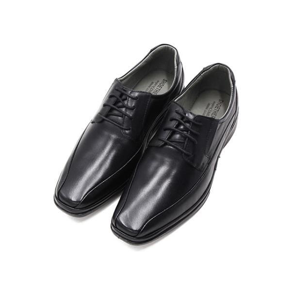 【南紡購物中心】SAPATOTERAPIA巴西PARIS方頭寬楦綁帶皮鞋男鞋-黑(另有咖)