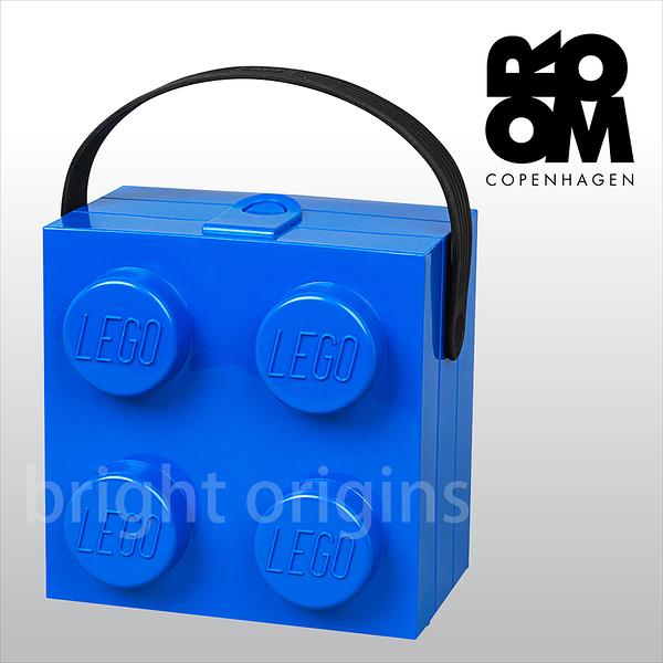 丹麥 Room Copenhagen 樂高 LEGO® 外出攜帶盒-寶藍(40240602)