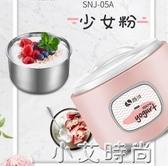 尚川酸奶發酵機家用小型全自動多功能自制納豆米酒宿舍迷你大容量 小艾新品