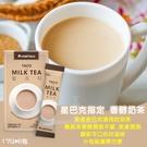 星巴克指定 香醇奶茶/盒