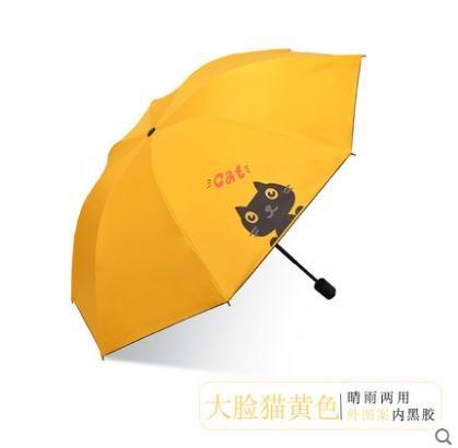 雨傘雨傘小可愛卡通全自動折疊晴雨傘黑膠遮陽防紫外線網紅女神學生傘 新品