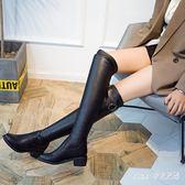 大尺碼 過膝長靴女靴子長筒靴女低跟圓頭純色鞋子性感 nm5896【pink中大尺碼】