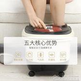 220V足浴盆按摩洗腳盆全自動電動加熱泡腳機熏蒸足浴器家用深桶  居樂坊生活館YYJ
