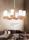 燈飾燈具【燈王的店】北歐風 米雅造型燈飾吊燈8燈 (10538/H8)