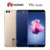 HUAWEI Y7s 3G/32G 贈9H玻璃貼、空壓殼