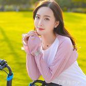 現貨出清夏季女士開車騎車防曬手套披肩薄款遮陽護臂袖套韓版