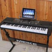 電子琴61鍵成初學入門智能電子琴