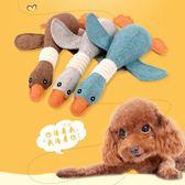 狗狗玩具泰迪小型犬金毛大狗幼犬大型犬磨牙耐咬發聲玩具寵物用品【聖誕節提前購