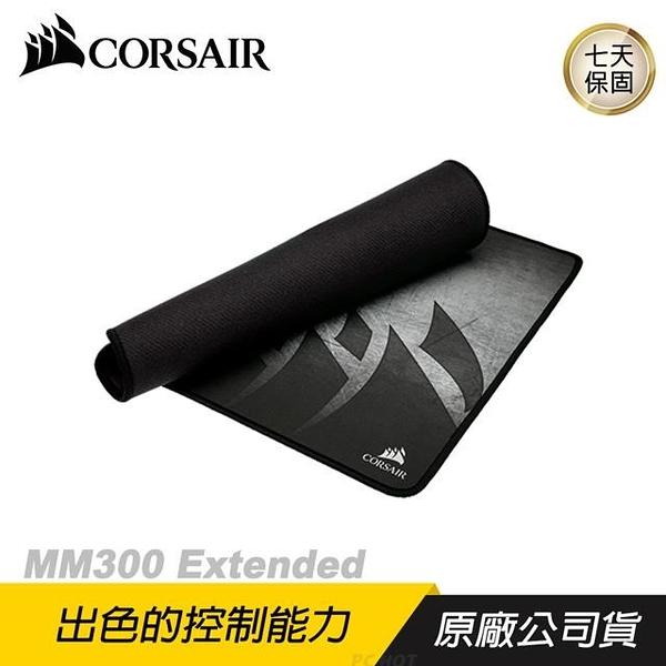 【南紡購物中心】CORSAIR 海盜船 MM300 Extended 電競滑鼠墊/零滑差/縫合邊緣/織物編織