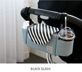 尿布包嬰兒推車掛包奶瓶水杯尿布儲物媽咪收納包掛袋—交換禮物