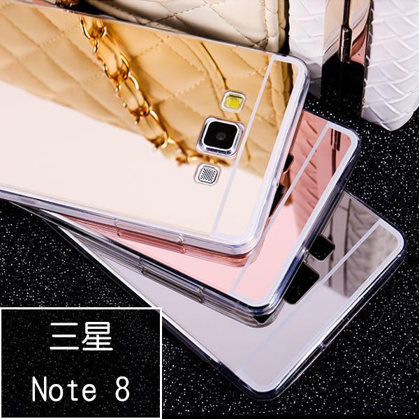 【03270】 [Samsung Galaxy Note 8] 自拍鏡面電鍍TPU軟殼 鏡子手機殼