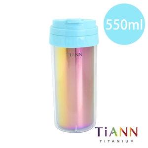 鈦安純鈦餐具TiANN 水好喝 純鈦隨行杯 550ml (水藍杯蓋)