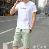 夏季男士短袖T恤韓版休閒套裝2019新款潮兩件套一套衣服七分短褲  晴光小語