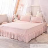 床包組 韓版四件套公主風蕾絲邊床裙ins床笠1.8m被套床上用品 韓慕精品 YTL