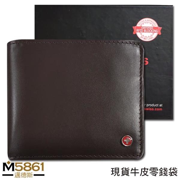 【ALPINE SWISS】瑞士+ 男皮夾 短夾 牛皮夾 零錢袋 雙鈔夾 品牌盒裝/棕黑色