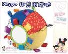麗嬰兒童玩具館~澳洲【Playgro】公...