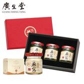 廣生堂 歡慶24周年慶 標準冰糖燕窩飲60MLx3入禮盒 送燕窩香皂1個