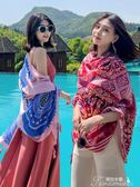 民族風圍巾防曬披肩女夏季沙灘巾海邊超大紗巾兩用多功能絲巾百搭   提拉米蘇