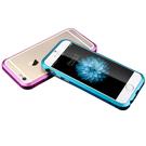 【默肯國際】GINMIC IPHONE6/6S 極限超薄鋁合金邊框 I6金屬邊框 手機殼 保護殼 蘆洲