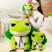 現貨網紅同款旅行的青蛙周邊玩偶崽崽公仔小呱毛絨玩具女生日禮物XSX