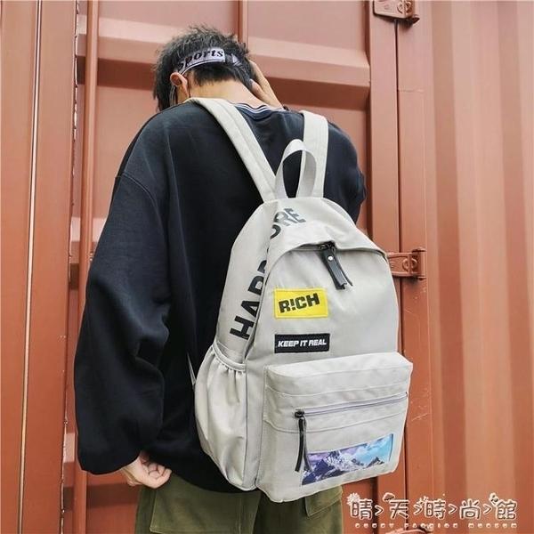 超火ins情侶休閒運動雙肩包新款旅行男士背包潮牌書包女韓版 晴天時尚